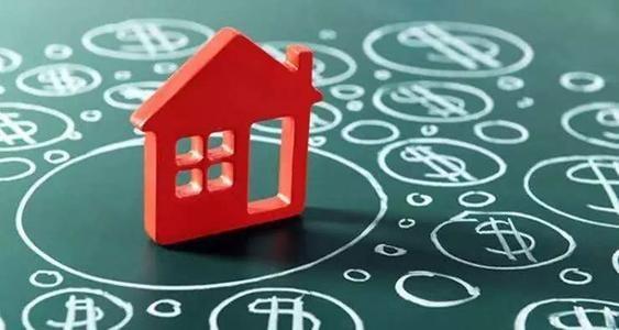 贷款买房时什么时候交首付是比较合适的