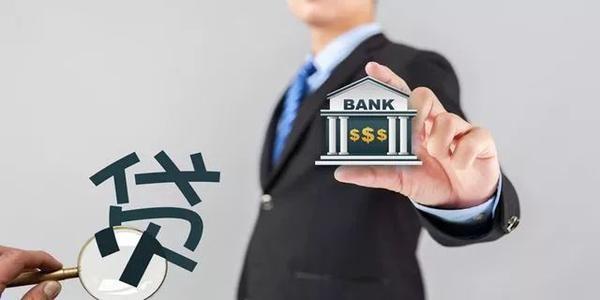 影响银行贷款额度的因素是什么