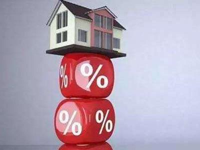 贷款买房是如何计算的