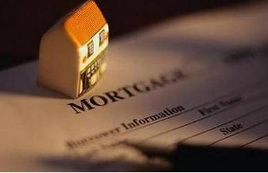 二手房贷款时要考虑哪几点
