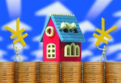 哪些二手房是不能贷款的