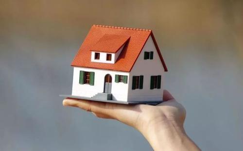 有贷款的二手房怎么交易才可靠