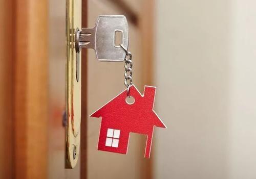 房产过户与房产更名的区别有哪些