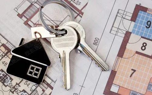 房产更名和过户有何不同
