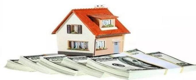 买二套房要交多少契税