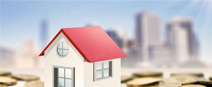 申请公租房的流程是什么
