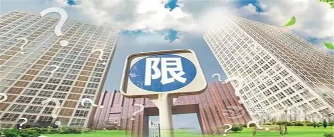 北京限价商品房的申请条件是什么