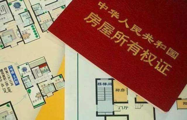 北京共有产权房怎么申请