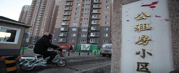 公租房租住期间买房后还能续租公租房吗