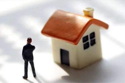 申请二手房贷款时要准备哪些评估材料