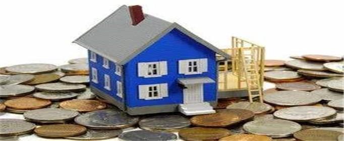 按揭买房提前还款利息怎么算