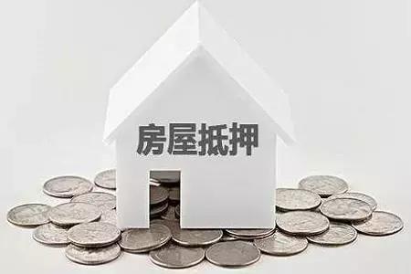 按揭房可以申请银行二次抵押贷款吗