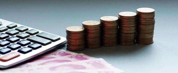 申请房贷期间能刷信用卡吗