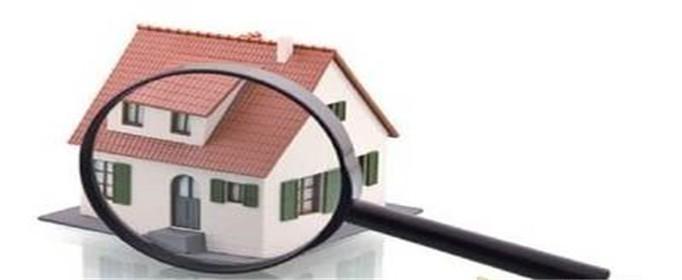 房屋容积率是什么意思