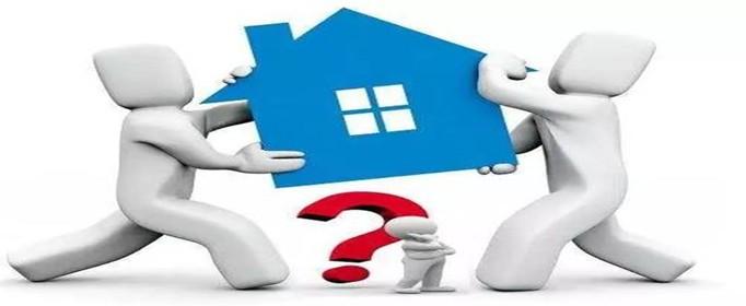 开发商为什么拒绝公积金贷款买房
