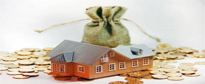 2020年购房契税怎么计算