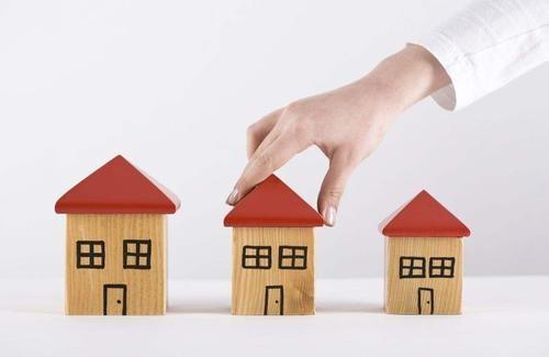 房产证抵押贷款需要什么条件