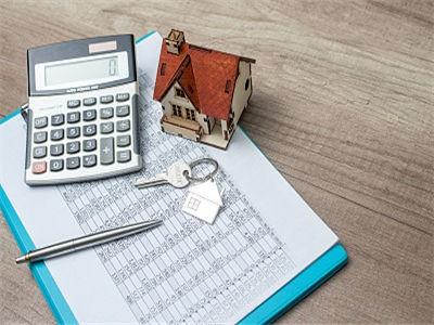 房改房过户税费的标准有哪些