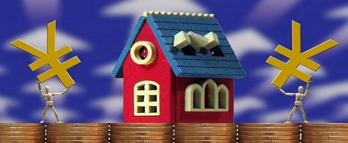 房贷转按揭手续怎么办理