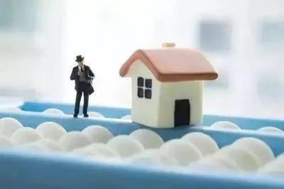 职工的住房公积金是怎么算出来的