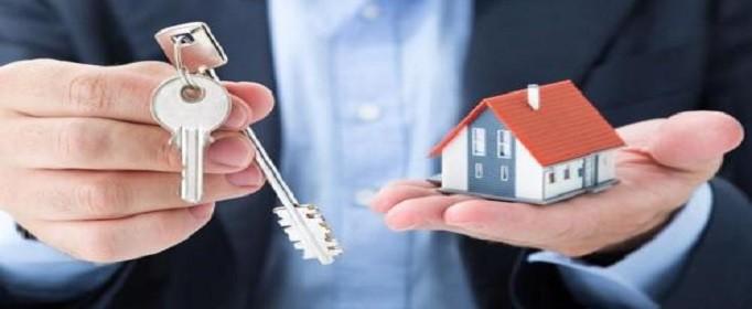 买房中介费一般收多少