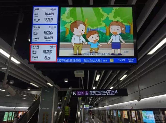 通车在即?棠东、智慧城、天河公园……21号线多个站点实景曝光
