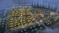 绥阳林达阳光城景观示范区及样板间已开放
