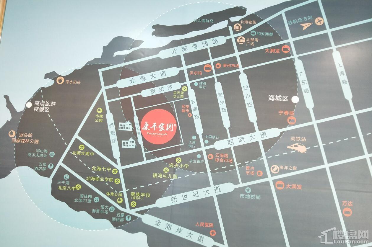 康平家园区位图