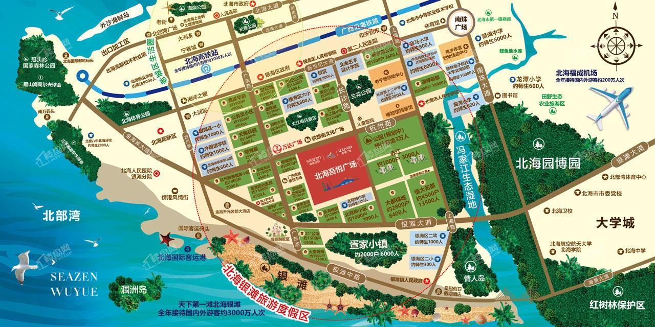 北海新城吾悦广场区位图