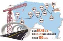莞番高速首期工程有望5月1日前通车 将串联起广深高速与南沙大桥