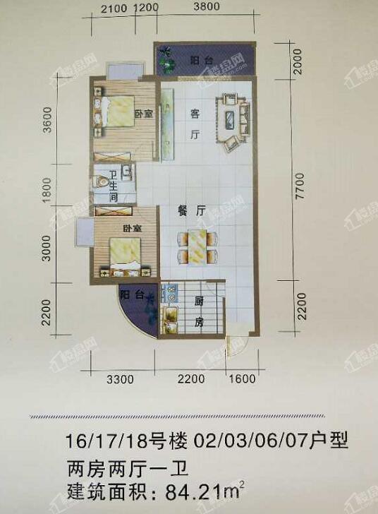 两房两厅一卫 84.21㎡.jpg