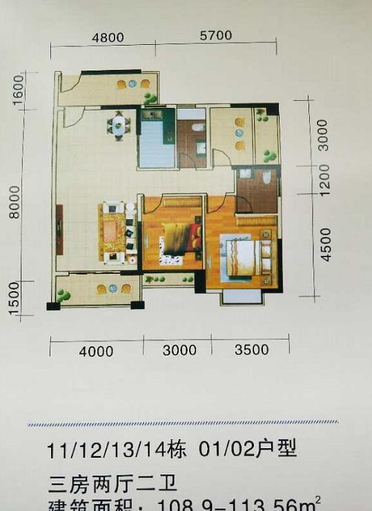 三房两厅二卫108.9-113.56㎡.jpg