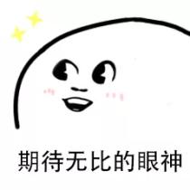 广东省排名第三的城市你选东莞还是佛山?