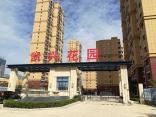 位于涿州高铁新城区的现房社区——凯兴悦享城