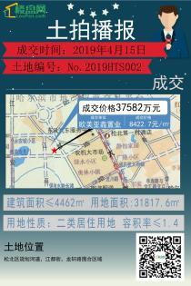 哈尔滨松北区土地市场热度不减!欧美亚鑫丰再拿一处地块!