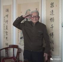 济南楼盘网专访 老兵徐源川:刀枪不怕火海敢闯,为了新中国流血牺牲很光荣