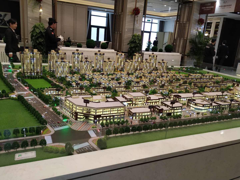 绿地新里程售楼处沙盘图实景