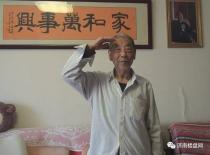济南楼盘网专访 老兵于建祥:舍小家为大家,儿子8岁时才见他第一面