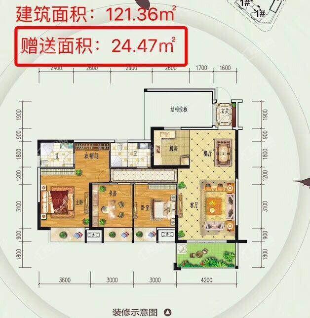 宝昌公园里_北海楼盘网
