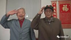 济南楼盘网老兵专访第六期 革命伉俪刘志义、徐志勤:端起饭碗就想起牺牲的战友,年轻人一定要珍惜当下