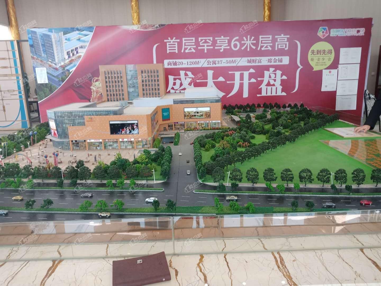 新城时代商业广场