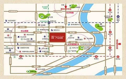 九華產業佳園