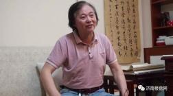 济南楼盘网祖国同龄人专访第一期 马祥:几十年来国家发展超乎想象,只有共产党才能救中国