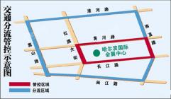 15日至19日会展周边适时实施交通管制