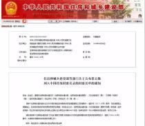 南宁这6个村落被列入中国传统村落名单,看看有你家吗