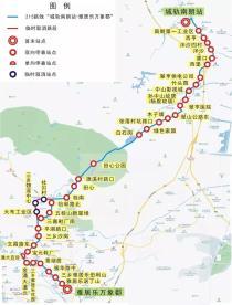 中山新公交线路开通 从雅居乐万象郡出发!