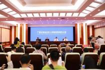 7月10日铁路新调图!南宁到香港动车一乘直达!到广州、昆明动车时间缩短