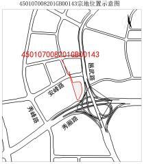 南宁市2019年第六十六期国有建设用地使用权公开出让公告