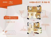 不买也一定要看!火炬区复式四房只需73万 还能看江景!