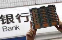 北京首套房贷款主流利率上浮10% 专家:下半年将保持平稳